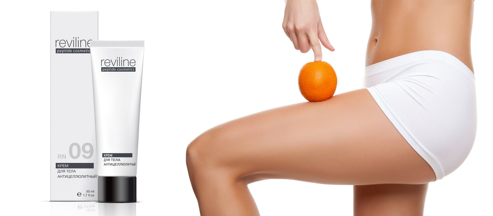 Комплекс Reviline ― косметика с натуральными пептидами для красоты ваших ног